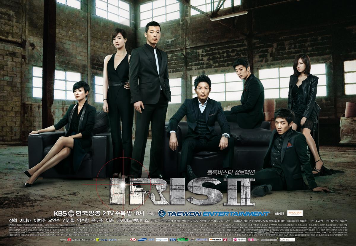 『IRIS 2(アイリスⅡ)』 あらすじ 6話 予告
